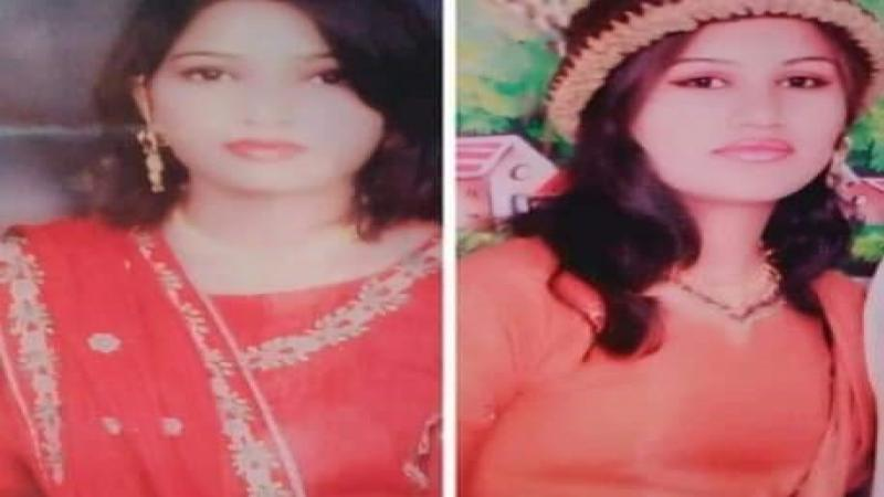 Pakistan Christian News image of Two Christian sisters martyred for not converting to Islam