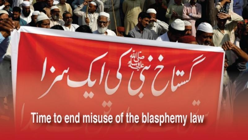 Pakistan Christian News image of Time to end misuse of the blasphemy law