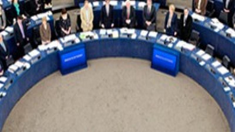 Pakistan Christian News image of EU concerned over Pakistan's rising blasphemy cases